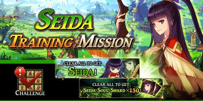News,e265346f-c52e-5035-8bbe-3f943f1d906b,news banner Seida challenge mission EN 1580726153462.png