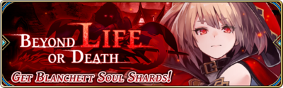 Banner-Beyond Life or Death.png