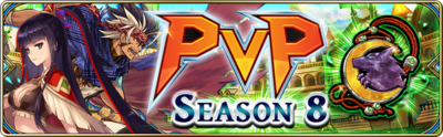 News,bf8b9dad-9c64-530e-80d8-4d1b1e818793,news header PVP Season8 EN 1588572618751.png