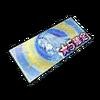 【Sacred Stone Memories】 5★ 50-Soul Shard Summon Ticket