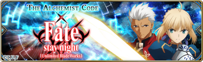 Banner-Fate Stay Night - Unlimited Blade Works.png