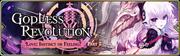 Banner-Godless Revolution - Love- Instinct or Feeling- - Part 2.png