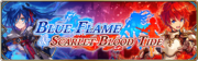 Banner-Blue Flame And Scarlet Blood Tide.png