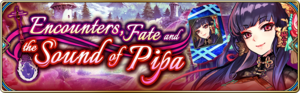 Encounters, Fate, and the Sound of Pipa