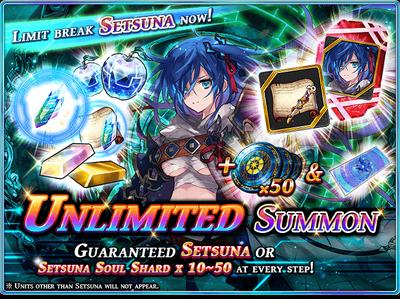 News,1176,news banner GL Unlimited Setsuna 0 EN 1555943274936.png