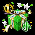 1st Anniversary Equipment Box 【S】