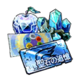 【2 Million Downloads!】 Sacred Stone Booster Set