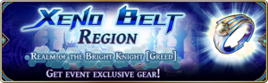 Xeno Belt Region - Realm of the Bright Knight