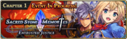 Banner-Sacred Stone Memories - Entrusted Justice.png