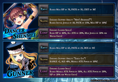 News,1127,news banner enlightenment release DancerShenMei Gunner EN 1554877300121.png