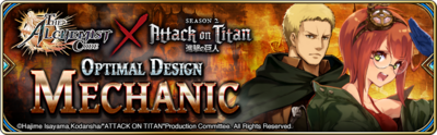 Banner-Attack on Titan.png