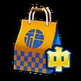 New Year's Equipment Mystery Bag 【M】