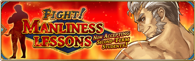 Banner-Manliness Lessons.png