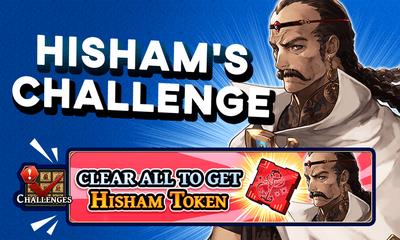 News,1123,news banner hisham challenge EN 1554466096596.png