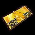 Etrian Odyssey Collab Unit 30% Summon Ticket