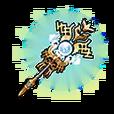 Amaterasu Holy Rod Shard