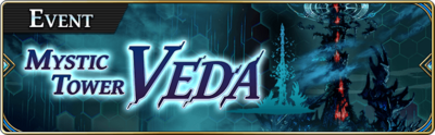 Banner-Mystic Tower Veda.png