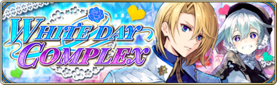 Banner-White Day Complex.png