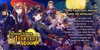 News,309fa2ff-8c9b-5500-ac5b-e0214f8ffee1,news banner promise harvest moon event desc EN 1597303569581.png