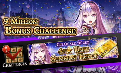 News,1194,news banner 9M bonus challenge EN 1556269202603.png