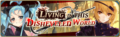 Banner-Living in This Disheveled World.png