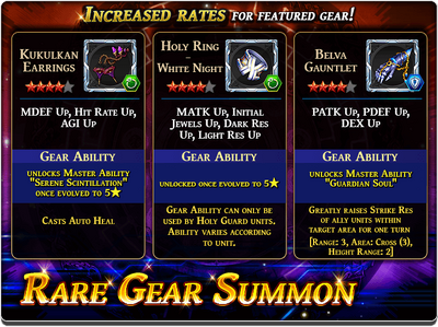 News,9253f295-d817-5187-a50d-459720f57c70,news banner GL RareGear Sep2020a 1 EN 1598952799387.png