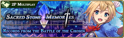 Banner-Sacred Stone Memories - Records from the Battle of the Chosen.png