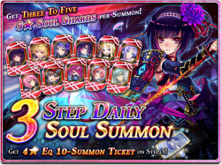 Banner17 3step Female.png
