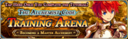 Banner-Training Arena.png