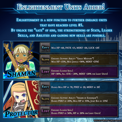 News,1127,news banner enlightenment release Shaman Protector EN 1554877269477.png