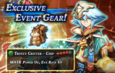 News,1162,news banner soren new gear EN 1546246446391.png