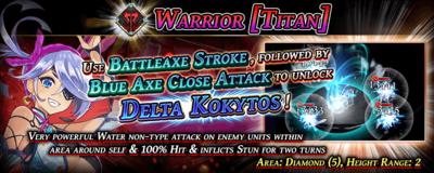 News,1255,news banner JobEnchant Warrior EN 1558001585882.png