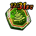 Game,ItemIcon,IT CONCEPTCARD COMMON CHRISTMAS.png