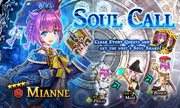 News,1144,news banner soulcall mianne 1555302373134.png