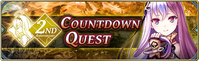 News,90ca8534-16c3-52d6-96c0-9814714120a8,ui EventQuest bnn g 2nd anni countdown EN 1571903553671.png