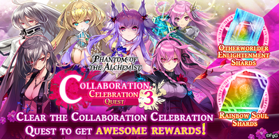 News,b7127c06-8f3a-59a9-b300-81adc37072ae,news banner potk celebration quest 3 EN 1595507727848.png