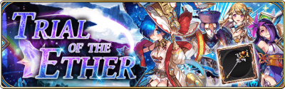 Banner-Trial of the Ether.png