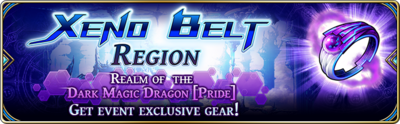 Banner-Xeno Belt Region - Realm of the Dark Magic Dragon.png