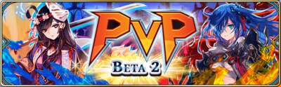 News,1217,news header PVP beta2 EN 1555759280832.png
