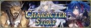 News,1153,news header characterstory Sophia Eizan Setsuna EN 1555479040536.png
