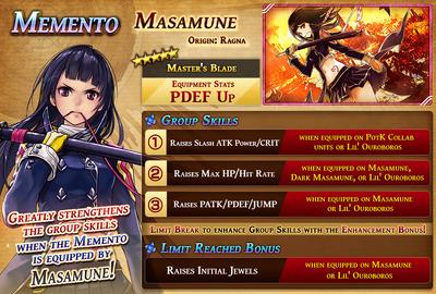 News,f24b0b7f-1734-5251-8882-1f1f824e5bfb,news banner memento Masamune EN 1565859522741.png