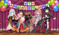 Game,ConceptCard,TS 2020 ANNIVERSARY PHOTO 60.png
