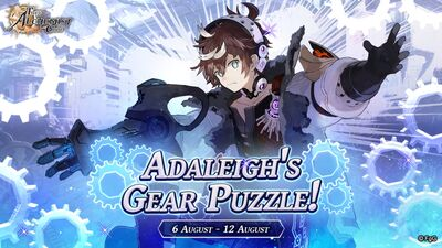 News,1b4550e1-289c-5440-a202-c97c564ad46c,Optimized-Adaleighs Gear Puzzle twitter event 1596701932338.jpg