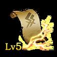 Scroll of Thunder Lv5