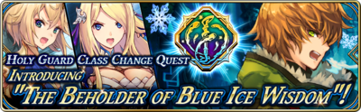 Banner-The Beholder of Blue Ice Wisdom.png