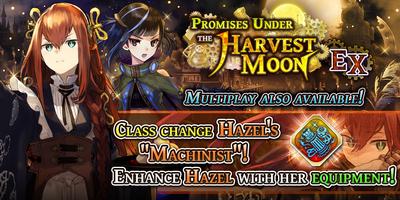 News,309fa2ff-8c9b-5500-ac5b-e0214f8ffee1,news banner promise harvest moon ex EN 1597303591644.png