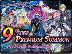 Banner16 9step.png