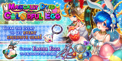 News,295dd14d-bc2a-5ab6-9043-092ba4dfc1f4,news banner event colorful egg gear EN 1586075482895.png