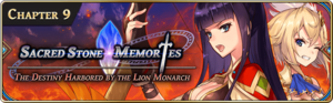 Sacred Stone Memories - The Destiny Harbored by the Lion Monarch