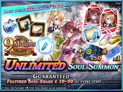 News,1245,news banner GL Unlimited 9M SakuYuri 0 EN 1557903286902.png